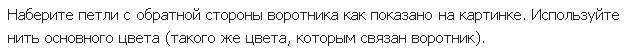 4683827_20120328_121514 (625x49, 14Kb)