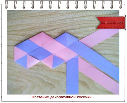 Плетение декоративной косички/3518263_shablon_1_ (434x352, 208Kb)