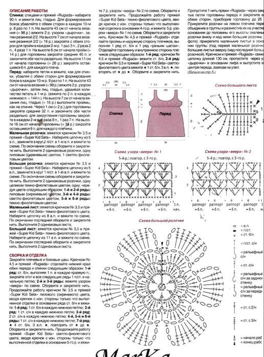 платье ампир5 (516x700, 278Kb)