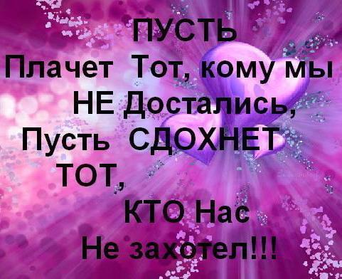 4765034_Prikoluha_ (481x392, 41Kb)