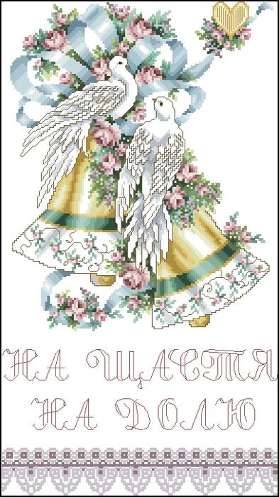 Цвета: 39.  Ссылка на файл. vishivka-crestom_ru_45880001.rar.  Техника: счетный крест.