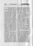 Превью Завалинка-123_4 (500x700, 141Kb)
