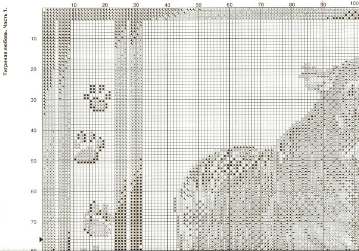 сканирование0001 (700x491, 462Kb)