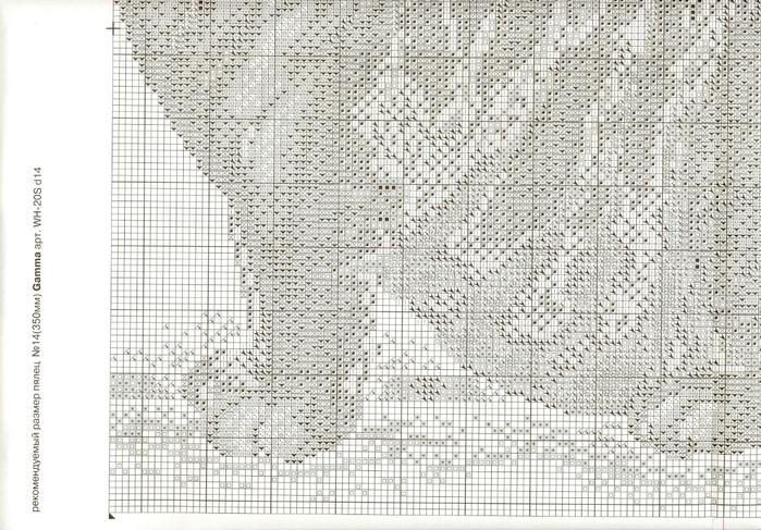 сканирование0006 (700x487, 470Kb)
