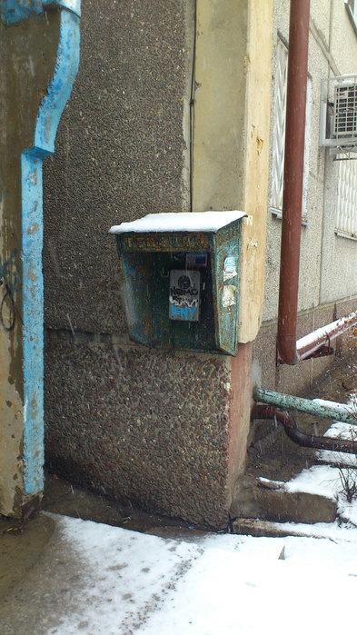 телефонный автомат