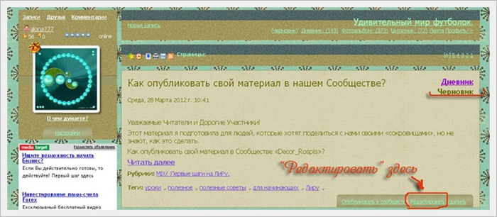 4195696_Kopiya_Bez_imeni1trtr (700x306, 173Kb)