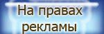 1333010599_nn (150x50, 15Kb)