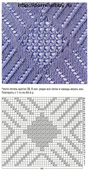 ажурный-узор-ромбами (371x700, 317Kb)