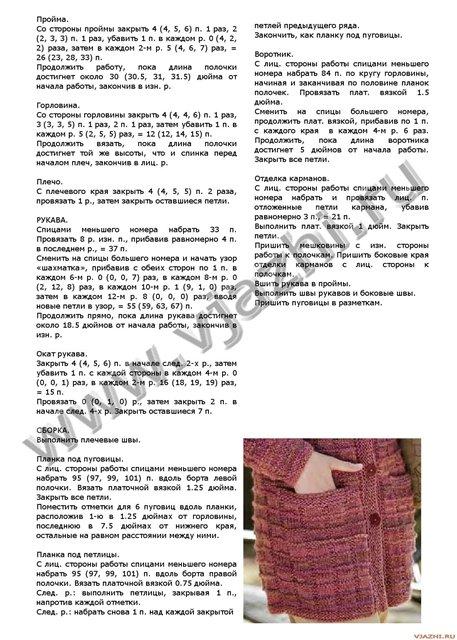 2я (457x640, 93Kb)