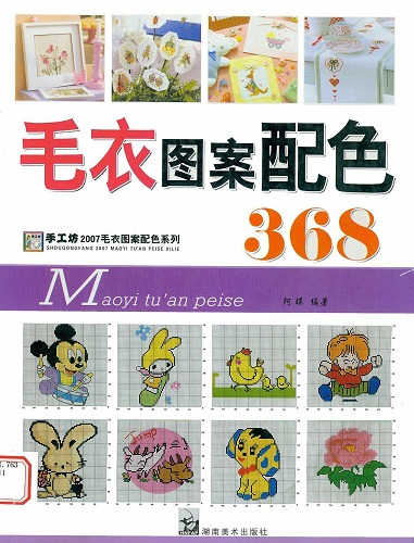 folder (381x500, 95Kb)
