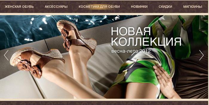 1207817_nemeckaya_obyv (700x354, 49Kb)