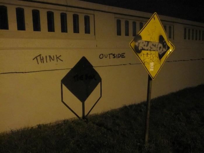 Граффити стрит-арт художника Roadsworth 19 (700x525, 61Kb)