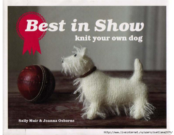 Best in Show Knit your own dog_1 (700x540, 192Kb)