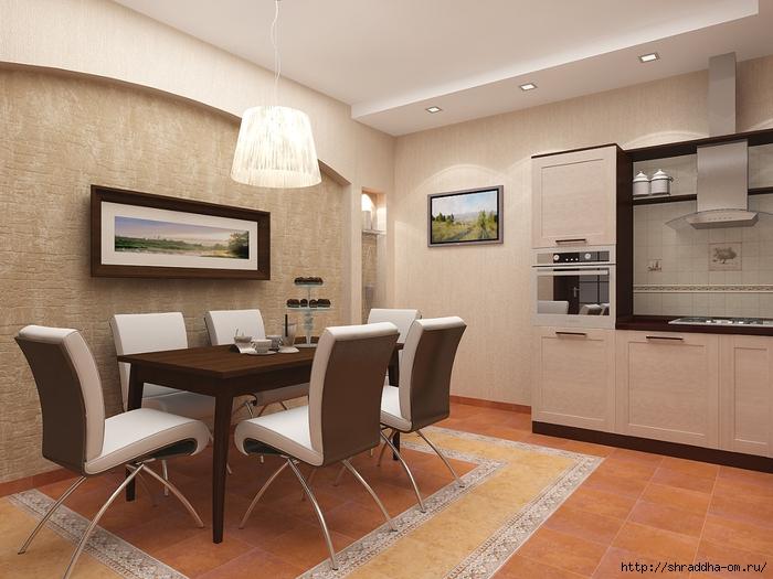 кухня (3) (700x525, 277Kb)