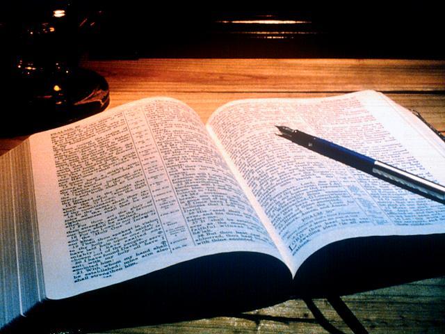 А много ли мы знаем о Библии?