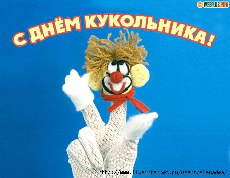 3761100_otkritka_kykolnik (450x350, 130Kb)