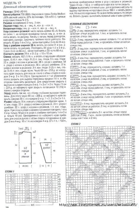 кум1 (469x700, 293Kb)