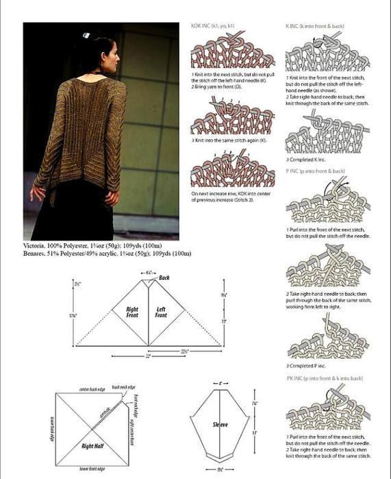 жакет квадрат5 (571x700, 62Kb)