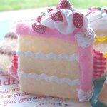 Превью sweetstrawberryshortcakeslicebarrett850goldilocksbarrettes (400x400, 28Kb)