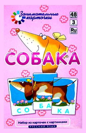 4663906_sobaka1 (290x450, 47Kb)