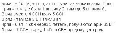 4683827_20120330_104208 (395x118, 23Kb)