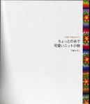 Превью img210 (603x700, 78Kb)