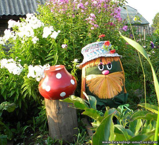 Чем украсить огород своими руками фото
