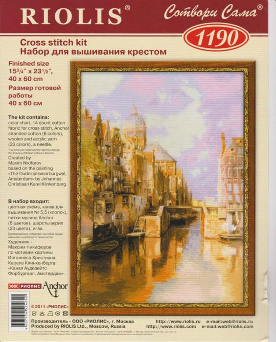 oblozhka00_3750265_3756103 (564x700, 470Kb)