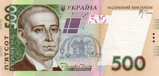 ukrainian-currency-500-hryvnia-front (550x265, 81Kb)