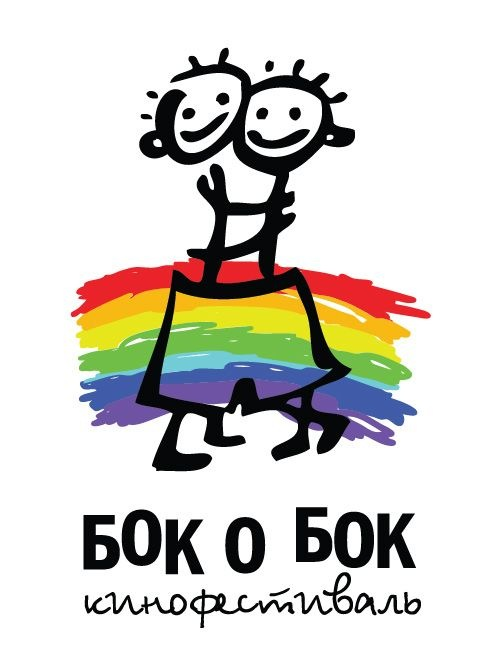 """����-������������� """"��� � ���"""" � ������/2270477_bokobok (490x672, 45Kb)"""