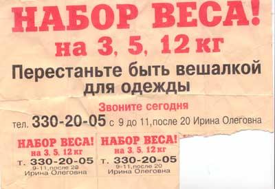 vec (400x275, 17Kb)