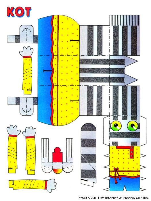 06-Кот1 (525x700, 284Kb)