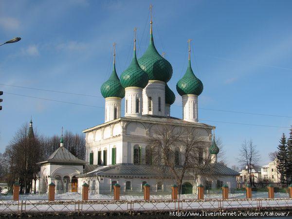 Бегущий город. Ярославль. /1413032_IMG_0195 (600x450, 124Kb)