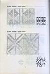 Превью Harrell Betsy. Anatolian Knitting Designs (1981)_12 (474x700, 100Kb)