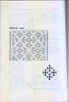 Превью Harrell Betsy. Anatolian Knitting Designs (1981)_16 (474x700, 83Kb)