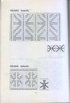 Превью Harrell Betsy. Anatolian Knitting Designs (1981)_20 (474x700, 93Kb)