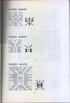 Превью Harrell Betsy. Anatolian Knitting Designs (1981)_21 (474x700, 80Kb)