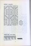Превью Harrell Betsy. Anatolian Knitting Designs (1981)_26 (474x700, 92Kb)