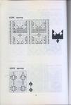Превью Harrell Betsy. Anatolian Knitting Designs (1981)_30 (474x700, 83Kb)