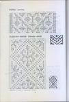 Превью Harrell Betsy. Anatolian Knitting Designs (1981)_32 (474x700, 102Kb)
