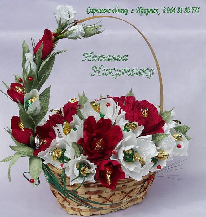 Корзинки с конфетами и цветами