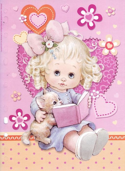 Для девочек фото и открытки