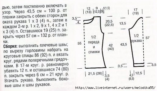 dfv2 (518x301, 129Kb)