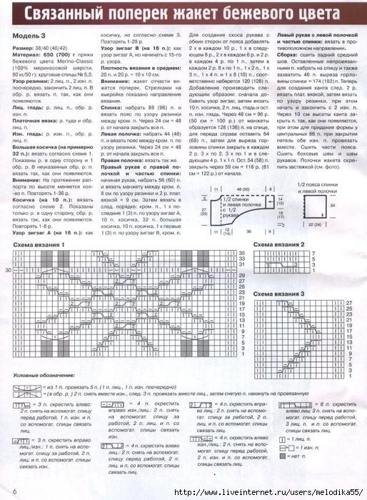 yk1 (514x700, 332Kb)