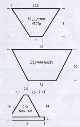 sabrina_7_10_13_sh_800_800 (260x414, 17Kb)