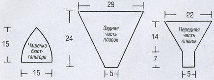 5713_800_800 (436x163, 13Kb)