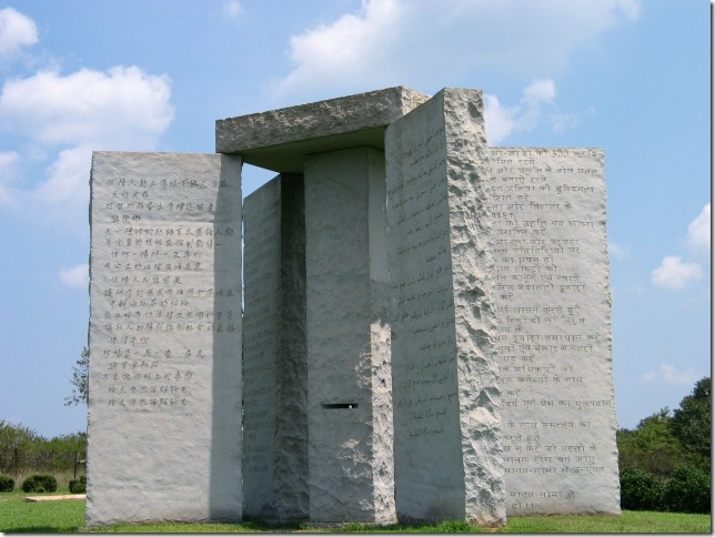 georgia_guidestones_3 (644x484, 91Kb)