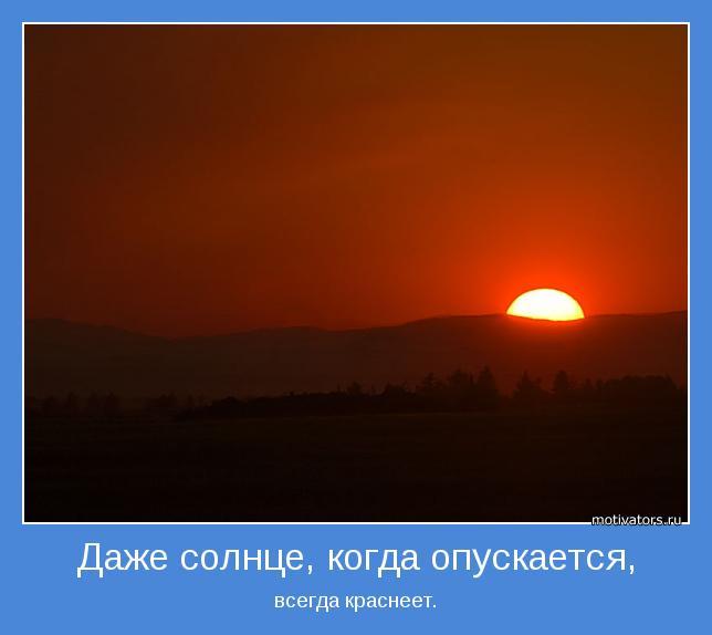 притча о совести/3185107_motivator (644x574, 22Kb)