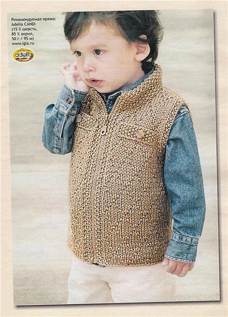 Вязание жилетки для мальчика