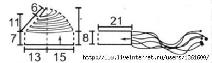 v (413x123, 27Kb)